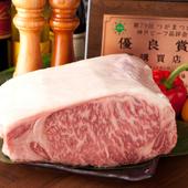 """""""とろける食感""""を味わうなら『神戸牛 サーロインステーキ』"""