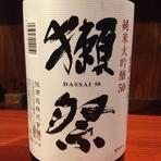 獺祭 磨き50 純米大吟醸 一杯820円