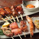 新鮮で良質な素材の魅力を「串焼き」で召し上がれ