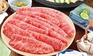 とろける美味、至福のセット『松茸特選近江牛 すき焼御膳』