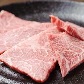黒毛和牛A4ランク以上。お肉はすべて国産です