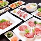 肉酒場 waku waku