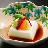 『自家製胡麻豆腐』