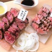 【氷温熟成肉】を食べられる!