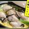 道南知内の名物牡蠣&ニラを堪能!【知内の牡蠣とニラの柳川風陶板】