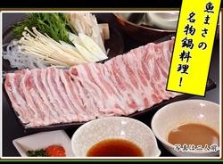 当店唯一の食べ放題付きプラン。活イカもほっけも出て、ひこま豚しゃぶしゃぶが食べ放題!満足度高いです!