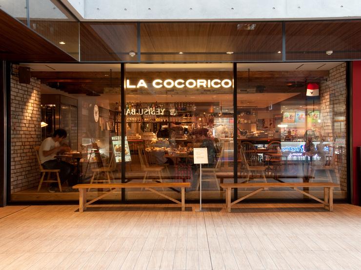 1. LA COCORICO 上野の森さくらテラス店