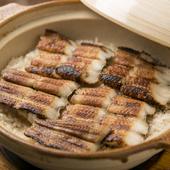 ほっこりとした味わいがたまらない『土鍋炊き穴子釜めし』