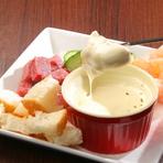 濃厚なコクがたまらない。冷たいチーズをたっぷりつけて召し上がれ。(1~2人前・冷製又は温製でどうぞ)
