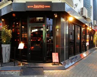 姉妹店 バル&Bar JASMO Dining 情報!!