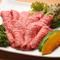 黒毛和牛の赤身の美味しさを存分に味わえる『和牛赤身焼』