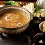 博多鍋(水炊き)※要予約