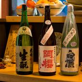 純米酒を中心としたさまざまなタイプの日本酒をラインナップ