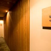 名店が連なる祇園の中心地で、アクセス便利