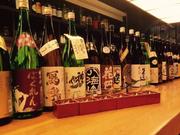 日本酒×鶏×魚 和ばぁる魁