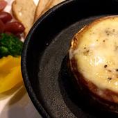 燻製カマンベールのチーズフォンデュ トリュフ風味