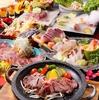 特選和牛すき焼き鍋の2時間飲放題付き宴会コースです。お造りや鱈のフリットなど全8品でボリューム満点!