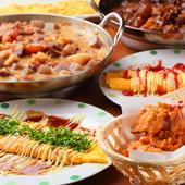 リーズナブルな価格のメニューが種類豊富。お腹も心も大満足