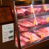 ショーケースに並ぶお肉の美しさに、食欲をそそられます