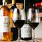 世界各地の厳選したワインを取り揃えています