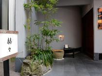 """長崎の中心地で""""和""""の風情を味わう"""