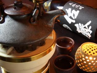 こだわりの焼酎と縄文水のコラボレーション『前割り芋焼酎』