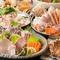 豚と香草野菜のしゃぶしゃぶ・牛すき焼き鍋から選べるメイン料理や鮮魚5種盛りなどの絶品料理の数々!