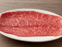 トウガラシの形をした赤身肉の旨味と香りが詰まった極上部位