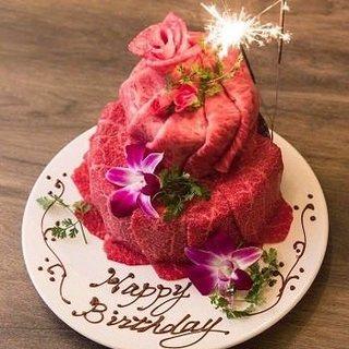 大切な記念日や誕生日などの特別な日に