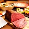 歓迎会・送別会に◎極上の国産黒毛和牛を使った自家製ローストビーフを塊のままテーブルで切り分けます!!