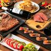 歓迎会・送別会に◎自家製ローストビーフを塊のままテーブルで切り分け!盛り上がること間違いなしです!