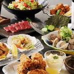 旬の食材を使ったボリューム満点のお料理8品付きの、あまりお酒を飲まない方にオススメのお料理コース!