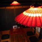 完全個室。お座敷でゆっくり寛げる。雰囲気の良い店内で女子会、コンパなど楽しいお時間をお過ごしください。