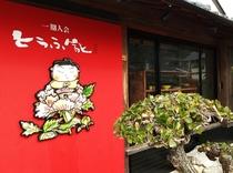3Fには薪の暖炉ががございます。