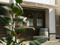下町の雰囲気も反映した、楽しいイタリア料理店です