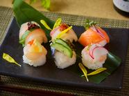海鮮手まり寿司6貫盛り