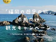 博多ひばち 祇園本店