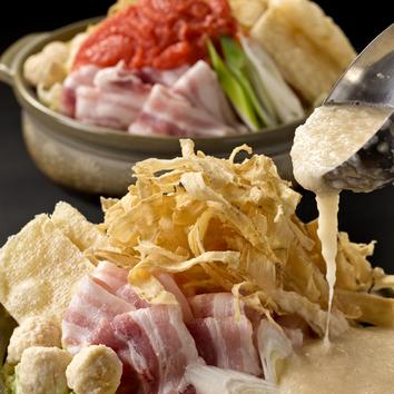 10月【本店限定】ひいらぎ選べる鍋コース【全9品】3500円