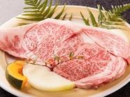 島根和牛の一枚肉で提供されます『特選ロース』