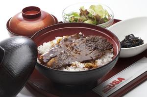 阿波黒牛の旨味を堪能できる贅沢な丼 『ステーキ丼』