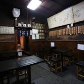 八重洲で創業76年、東京の庶歩みとともに