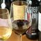 絶妙なマリアージュが体感できる、国内外や北海道産のワイン
