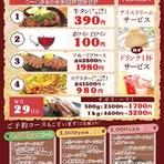 9~11月 お客様感謝イベント開催!
