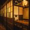 【最大24名個室】落ち着いた雰囲気で自慢の料理を満喫