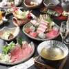 季節の逸品と尾崎牛料理をお得に楽しめるコースです。尾崎牛炙り寿司や、焼物など全7品です。