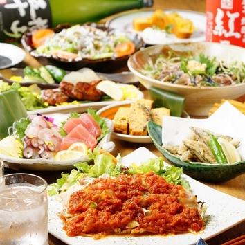 お得!『宴コース』8品◆日~木は3HプレモルOK飲み放題付◆3500