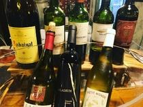 世界各国のワインをご用意