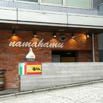 渋谷駅から徒歩2分。イタリアとスペインの国旗が目印です