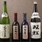 人気銘柄から日本酒ファン垂涎の希少酒まで充実