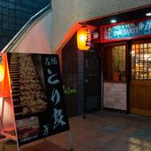 暖かな提灯のあかりが温かく迎える「ワイン&焼鳥」のお店